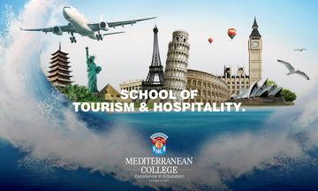 Σχολή Τουρισμού & Φιλοξενίας του Mediterranean College: Έναρξη νέων τμημάτων Φεβρουαρίου 2018