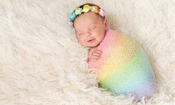 Εσείς γνωρίζετε γιατί κάποια μωρά ονομάζονται «μωρά του ουράνιου τόξου»;