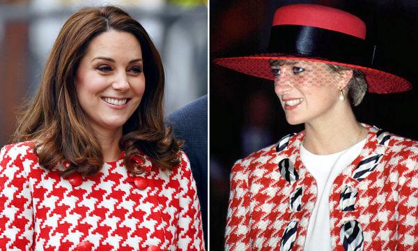 Kate Middleton: Γι' ακόμη μία φορά αντιγράφει τη Diana και προκαλεί ντελίριο ενθουσιασμού (pics)