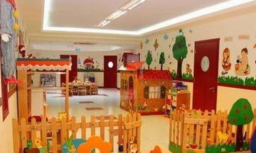 Κλειστοί οι δημοτικοί παιδικοί σταθμοί στις 20 Φεβρουαρίου