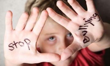6 Μαρτίου: Πανελλήνια Σχολική Ημέρα κατά της Βίας στο Σχολείο