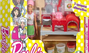 Ιδέες για πασχαλινή λαμπάδα: Κοριτσίστικη λαμπάδα Barbie Σεφ - Εργαστήριο Πίτσας