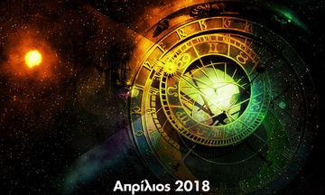 Απρίλιος 2018: Οι κατάλληλες ημερομηνίες για να προγραμματίσεις τις κινήσεις σου