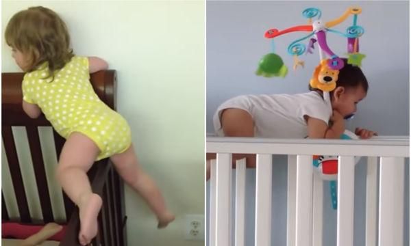 Τα μωρά το έσκασαν: Δείτε τις απίθανες αποδράσεις τους! (video)