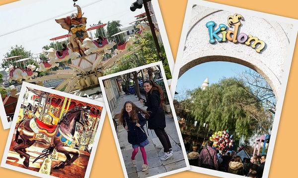 Το πιο υπέροχο Πάσχα με τα παιδιά σας και τον Πίτερ Ράμπιτ στο Kidom του Allou Fun Park