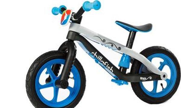 Ποδήλατο ισορροπίας για αγόρια