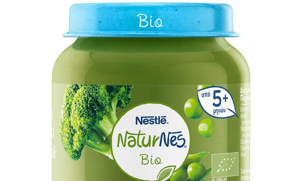 NaturNes Bio: Νέα σειρά Βιολογικών βρεφικών γευμάτων & βιολογικών δημητριακών από την Nestlé