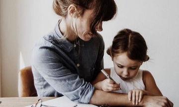Πώς θα δώσετε στο παιδί σας το σωστό παράδειγμα;