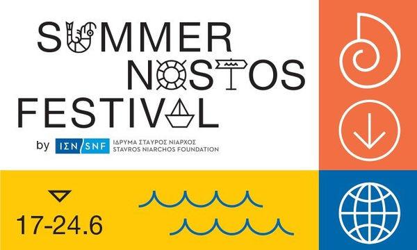 Summer Nostos Festival: Επιστροφή στα καλύτερά μας καλοκαίρια
