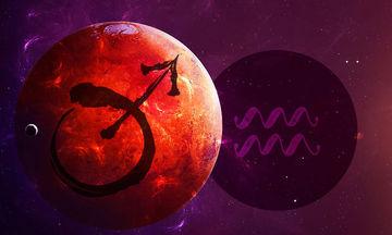 Πόσο σε επηρεάζει ο Άρης στον Υδροχόο;