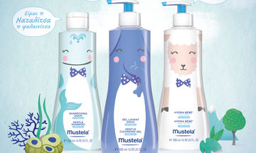 Νέα σειρά Mustela Limited Edition!