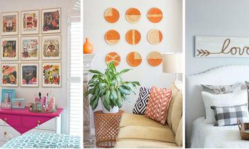 Έξυπνες ιδέες για την διακόσμηση των τοίχων του σπιτιού σας (pics)