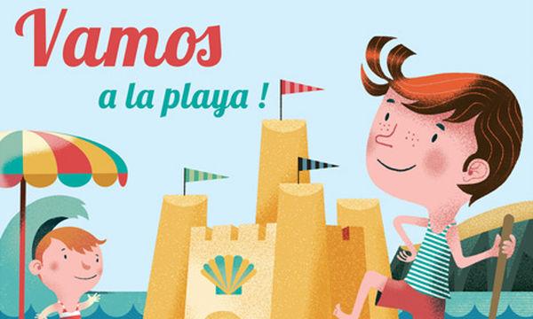 Επιτραπέζιο παιχνίδι «Πάμε παραλία» - Το παιχνίδι του καλοκαιριού