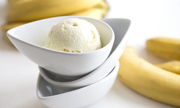 Λαχταριστό παγωτό μπανάνα μόνο με τρία υλικά. Και όχι δεν είναι παχυντικό!