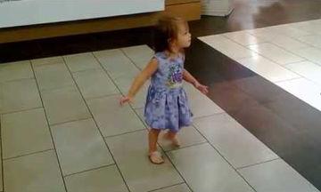 Η μικρή είχε το πιο αστείο «ατύχημα» που έχετε δει (video)