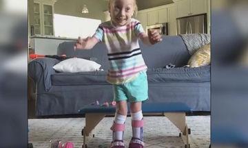Συγκινητικό: 4χρονο κορίτσι κατάφερε να κάνει τα πρώτα του βήματα διαψεύδοντας τους πάντες (vid)