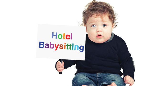 Ξεχάστε το κλασικό Babysitting! Ήρθε το Familior!!