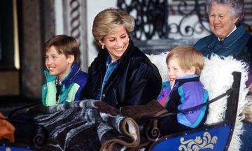 Φωτογραφίες της πριγκίπισσας Νταϊάνα που αποδεικνύουν ότι ήταν μια κλασσική 90's μανούλα