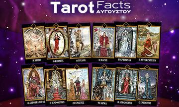 Ποια κάρτα Ταρώ σου αντιστοιχεί τον Αύγουστο και τι εξελίξεις σου φέρνει;