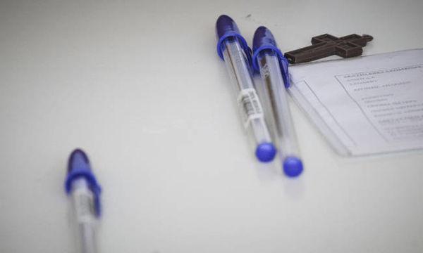 Αλλαγές στο Λύκειο: Σε ποιες περιπτώσεις δεν θα γίνονται Πανελλήνιες - Πανελλλαδικές Εξετάσεις