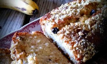 Συνταγή για κολατσιό στο σχολείο: Κέικ μπανάνας με μούσλι
