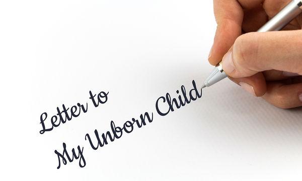 Γράμμα προς το αγέννητο παιδί μου