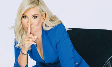 Μαρία Μπεκατώρου: «Προς το παρόν δεν έχω σκεφτεί την πιθανότητα υιοθεσίας»!