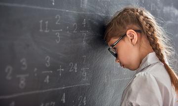 Όταν το παιδί δυσκολεύεται στα μαθηματικά, πώς μπορούν να το βοηθήσουν οι γονείς;