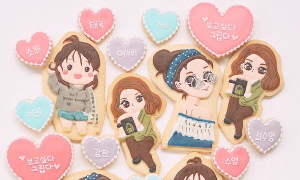 Αυτά τα μπισκότα με τα όμορφα σχέδια δεν σου κάνει καρδιά να τα φας (pics)