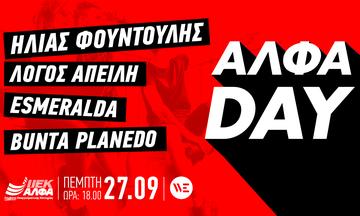 ΑΛΦΑ DAY 2018 από το ΙΕΚ ΑΛΦΑ Θεσσαλονίκης στον Πολυχώρο WE