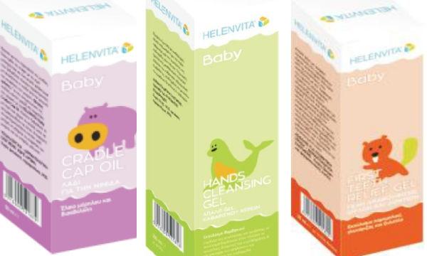 Σειρά βρεφικής περιποίησης Helenvita Baby: Επιστήμη και φύση δίπλα στη μαμά
