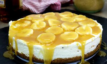 Αφράτο cheesecake με μπανάκα και ρούμι χωρίς ψήσιμο (vid)