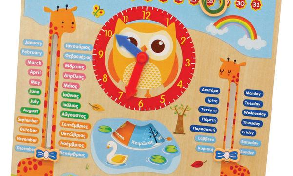 Ξύλινο ημερολόγιο τοίχου και επιτραπέζιας εκμάθησης για τα παιδιά