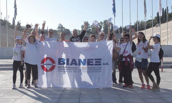 Η ΒΙΑΝΕΞ και η ΒΙΑΝ έτρεξαν μαζί με το «Άλμα Ζωής» στο 10ο Greece Race for the Cure®