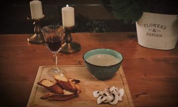 Σούπα Μανιταριών: Η συνταγή για να τη φτιάξετε και εσείς στο σπίτι