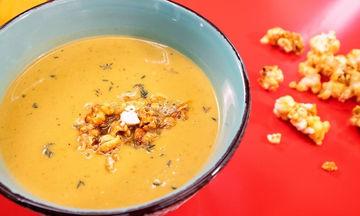 Συνταγή με κολοκύθα: Κολοκυθόσουπα βελουτέ με καραμελωμένα popcorn