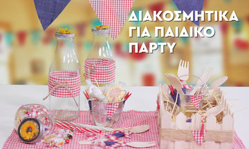 DIY διακοσμητικά για παιδικό πάρτι με θέμα το πικ νικ (vid)