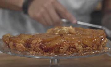 Συνταγή για upside down τάρτα με μήλα (vid)
