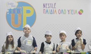 Εργαστήρι μαγειρικής της Nestlé για παιδιά όλο υγεία