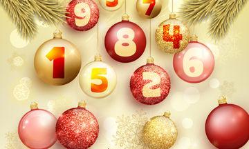 Προβλέψεις για τα Ερωτικά και Οικονομικά του Δεκεμβρίου