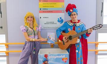 Το πρόγραμμα «play & give» της PLAYMOBIL μας συστήνει «Δύο Μαγικούς Παιδίατρους»
