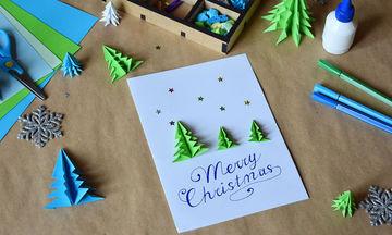 Δείτε βήμα- βήμα πώς θα φτιάξετε όμορφες χριστουγεννιάτικες κάρτες (pics)