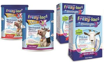 Παιδική διατροφή με περισσότερες επιλογές - Ανακαλύψτε τα νέα βρεφικά γάλατα της FREZYDERM!