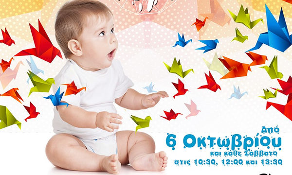 «Θα Βγω απ' το Αυγό», μια θεατρική παράσταση για μωρά 4-18 μηνών στο θέατρο Άβατον