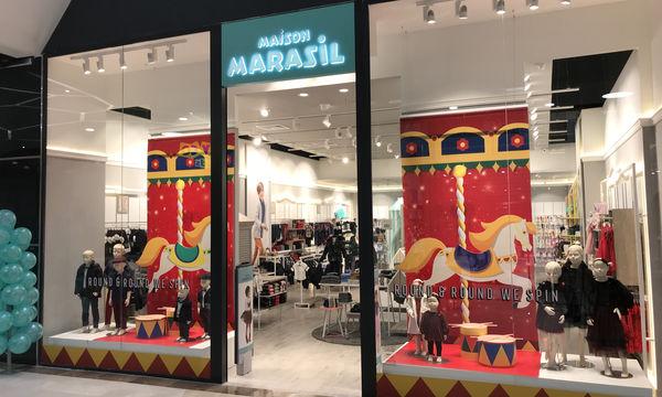 Νέο κατάστημα Maison Marasil στην πανέμορφη Σερβία