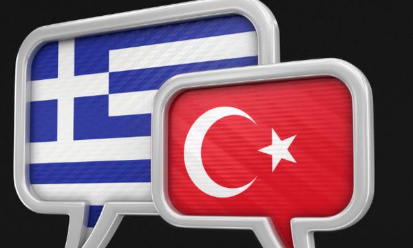 «Αφήνιασαν» πάλι οι Τούρκοι. Πάμε για «θερμό» καλοκαίρι στο Αιγαίο;