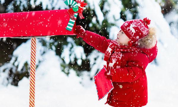 Αγαπημένοι μου γονείς, μην αγχώνεστε, μόνο αυτό θέλω αυτά τα Χριστούγεννα!