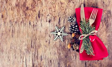 Χριστουγεννιάτικο μενού για το γιορτινό τραπέζι - Εντυπωσιάστε τους καλεσμένους σας
