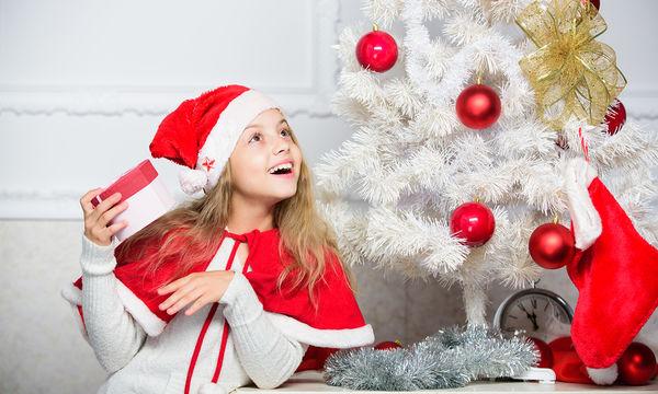 Ιδέα για δώρο της τελευταίας στιγμής -Τα παιδιά θα ενθουσιαστούν