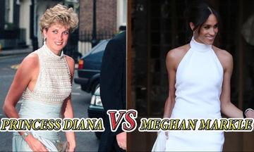 Δεκαεπτά φορές που η Meghan Markle ντύθηκε όπως η πριγκίπισσα Diana (vid)
